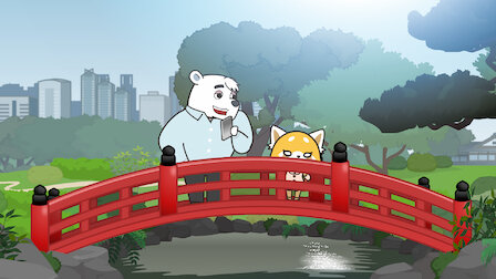 觀賞名叫穴井的新員工。第 2 季第 2 集。